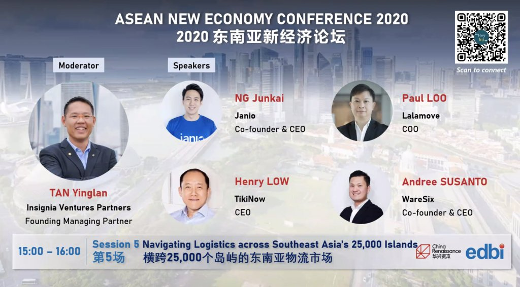 ASEAN New Economy Conference Panel on Navigating Logistics in Southeast Asia's 25000 islands